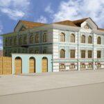 Торгово-офисный центр в историческом районе Старо-Татарская слобода